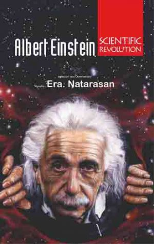 Albert Einstein - Scientific Revolution-0