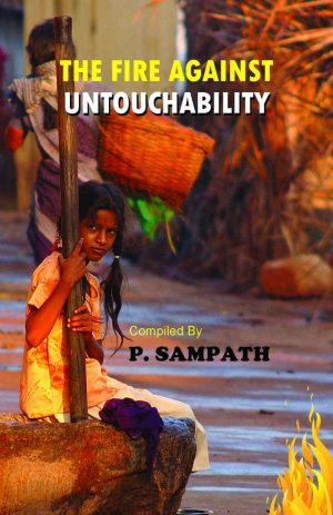 THE FIRE AGAINST UNTOUCHABILITY-0