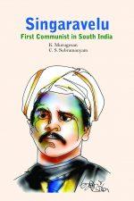Singaravelu First Communist in South India-0