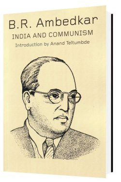 B.R.Ambedkar India and Communism-0