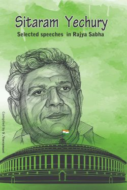 Sitaram Yechury - Selected speeches in Rajya Sabha-0