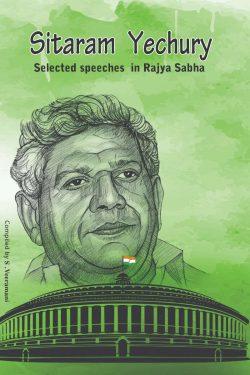 Sitaram Yechury - Selected speeches in Rajya Sabha-0