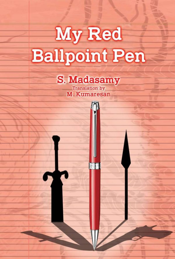My Red Ballpoint Pen-0