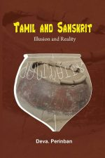 Tamil And Sanskrit-0