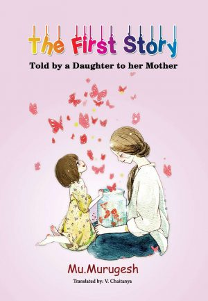 The First Story - Told by a Daughter to her Mother-0