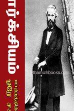 (Marxiam matrathirkana orey sakthi)Marxism is a social, political, and economic philosophy named after Karl Marx — Sitharam Yechury.